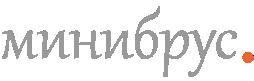 Минибрус.рус